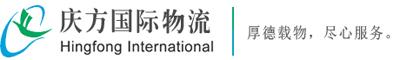 庆方物流logo
